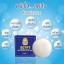 สบู่หน้าใสอียิปต์ EGYPT Anti Melasma Acne Soap By Evelyn thumbnail 3