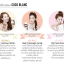 Coco Blanc Aura CC Pressed Powder แป้งโคโค่ บล็อง แป้งหน้าเงา ฉ่ำ วาว thumbnail 10