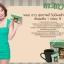momoko HEALTHY SLIMMING Coffee กาแฟลดน้ำหนัก โมโมโกะ ผอม ขาว สุขภาพดี ไม่มีผลข้างเคียง thumbnail 4