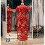 รหัส ชุดกี่เพ้ายาว : KPL089 ชุดกี่เพ้าประยุกต์ราคาถูกลายนกยูง ชุดกี่เพ้าสวยๆ สีแดง ผ้าทอดิ้นทอง สวยๆ กระโปรงผ่าข้าง ใส่เป็นชุดกี่เพ้าแต่งงานก็สวยคะ มีแขน thumbnail 2