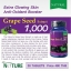 The Nature Grape Seed 1,000 สารสกัดจากเมล็ดองุ่น thumbnail 2