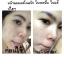 Princess SKIN CARE ครีมหน้าขาว หน้าเงา หน้าเด็ก ปัญหาผิวหน้า PSC เคลียร์ให้ thumbnail 21