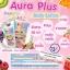 BFC Aura Plus BODY LOTION บีเอฟซี ออร่าพลัส โลชั่น ผิวขาวติดเทอร์โบ AHA 80% thumbnail 5