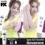 WHITE FX PRINCESS PRIM BB LOTION SPF 50 ขาว สวย กันแดด กันน้ำ ไม่เป็นคราบ ไม่เลอะเสื้อผ้า thumbnail 6