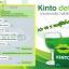 KINTO ผลิตภัณฑ์เสริมอาหาร คินโตะ แค่เปิดปาก สุขภาพเปลี่ยน ทางเลือกใหม่ ของคนรัก สุขภาพ thumbnail 25