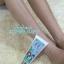 EE Snow Algae Super White Sunscreen SPF50 PA+++ ครีมกันแดดเปลี่ยนสีผิว thumbnail 11