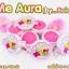 Me Aura by Beloft มีออร่า บาย บีลอฟ มาส์กผิวขาวทาแล้วนอน กระปุกแรก ขาวชัดเจน thumbnail 2