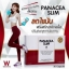 Panacea Slim W Plus พานาเซีย สลิม ดับบลิวพลัส ลดน้ำหนักแบบ Healthy สุขภาพดี thumbnail 14