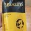 Hypuccino Instant Coffee Mix กาแฟไฮปูชิโน ลดน้ำหนัก ลดหน้าท้อง กระชับสัดส่วน thumbnail 7