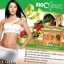 BIO C Detox Slin 15,000 mg. Garcinia + Fiber By COLLYNA ผลิตภัณฑ์เสริม อาหาร คอลลี่น่า ไบโอซี ดีท็อกซ์ สลิน thumbnail 8