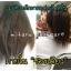 New Miharu Hair Professional Mud Mask Hair Repair โคลนหมักผมภูเขาไฟมิฮารุ สูตรใหม่ เพิ่มสารสกัดเป็น 2 เท่า บำรุงลึกถึงรากผม thumbnail 32