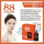 Ber.88 BOUNCE UP PACT WHITENING SERUM thumbnail 4