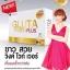 Gluta Frosta Plus 34,200 mg. กลูต้า ฟรอสต้า พลัส thumbnail 5