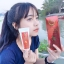 Seoul-Shu GINSENG WHITENING COMPLEX CREAM โซลชู ครีมบำรุงผิวโสมแดง ปรับผิวขาว thumbnail 7