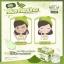 MATCHA GREENTEA CREAM by baicha skincare มัทฉะ กรีนที ครีม ครีมชาเขียว thumbnail 12