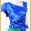 2877เสื้อผ้าคนอ้วน ชุดทำงานสีน้ำเงินสุดหรูคอวีจับเดรฟสุดปราณีตสวยงามหรูหรา น่าค้นหาเป็นที่สุด สวยและมั่นใจสไตล์ออกงาน thumbnail 3