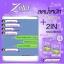 Zolin โซลิน (กล่องม่วง) ผลิตภัณฑ์ลดน้ำหนัก + Detox 2 in 1 ไม่ปวดท้องบิด ไม่ถ่ายเป็นไขมัน thumbnail 21