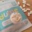 Yu'me Pure Marine Collagen Tri-peptide ยูเมะ เพียว คอลลาเจน ชนิดเม็ด thumbnail 3