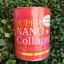 SUPER NANO Collagen ซุปเปอร์ นาโน คอลลาเจน thumbnail 6