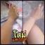 SWEETY SKIN Body White Cream สวีทตี้ สกิน บอดี้ ไวท์ ครีม thumbnail 16