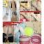ครีมโสมยูริ Yuri White Cream ผิวขาวทันใจในหนึ่งกระปุก thumbnail 5