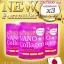 SUPER NANO Collagen ซุปเปอร์ นาโน คอลลาเจน thumbnail 9