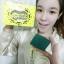 Mini Block Set Skincare by Anya มินิบล็อคเซ็ต สิวหาย ใสกิ๊ก บอกลาปัญหาสิว ผิวขาว ครบเครื่องในหนึ่งเดียว thumbnail 12