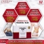 Panacea Slim W Plus พานาเซีย สลิม ดับบลิวพลัส ลดน้ำหนักแบบ Healthy สุขภาพดี thumbnail 9