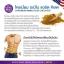 PHYTENEY ไฟทินี่ อาหารเสริมลดน้ำหนัก เบริ์น ทุกวินาที หุ่นดีสั่งได้ thumbnail 14