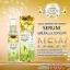 GOLD Ginseng Lemon WHITENING serum By jeezz เซรั่มโสมมะนาวทองคำ ขาวไว x100 ทาได้ทั้งหน้าและตัว thumbnail 3