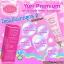 YURI PREMIUM White Body Lotion Sunscreen ยูริโลชั่นกันแดดน้ำหอม สูตร 2 ปกป้องผิวจากแสงแดดพร้อมกลิ่นหอมติดตัว ปกปิดรอยดำ ไม่ติดขน thumbnail 7
