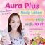 BFC Aura Plus BODY LOTION บีเอฟซี ออร่าพลัส โลชั่น ผิวขาวติดเทอร์โบ AHA 80% thumbnail 2