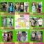 MIKI มิกิ ผลิตภัณฑ์ลดและควบคุมน้ำหนัก บอกลาปัญหา หมูอ้วน หุ่นถังแก๊ส เอวเป็นแหนม thumbnail 11