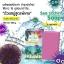 SEA Urchin SOAP by Night Merry สบู่หอยเม่น ผิวขาวกระจ่างใส แลดูอ่อนกว่าวัย ตั้งแต่ครั้งแรกที่ใช้!!! thumbnail 5