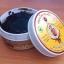 สมุนไพรขัดผิวสูตรธรรมชาติ ครีมมะขามนางงาม น้ำผึ้งนมขมิ้น ยิ่งขัด ยิ่งเนียน ยิ่งขาว กระจ่างใส thumbnail 3