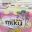 miku miku Cream Set มิขุ มิขุ ครีม เซท สิวหาย ฝ้า กระ กระจุย thumbnail 2