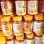Aura Bio Vitamin C 1,000 mg ออร่า ไบโอซี หน้าใส สุขภาพดี มีออร่า thumbnail 23