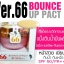 Ver.66 Bounce Up Pact แป้งดินน้ำมันพริตตี้ thumbnail 9
