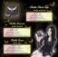 9 Princess Bubble Princess Set เก้าปริ้นเซส บั๊บเบิ้ล ปริ้นเซส เซท ตอบโจทย์ความงามทั้ง 9 ประการ thumbnail 9