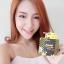 B'secret Forest Honey Bee Cream บี ซีเคร็ท ฟอเรสท์ ฮันนี่ บี ครีม ครีมน้ำผึ้งป่า หน้าเงา หน้าใส ไร้สิว จบทุกปัญหาผิวได้ในกระปุกเดียว thumbnail 33