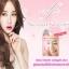 Seoul Secret Plus++ โซล ซีเครท พลัส thumbnail 3