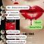 Vampire Lip Tint by BEAUTY WHITE บิวตี้ ไวท์ แวมไพร์ ลิป ทินท์ thumbnail 10