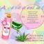 Yuri Whitening Healthy Lotion PLUS MINERAL WATER โลชั่นน้ำแร่ยูริ เพื่อผิวขาวกระจ่างใส อมชมพู thumbnail 13