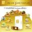 Percy Slim เพอร์ซี่ สลิม อาหารเสริมลดน้ำหนักแบบโกโก้ผง ทานง่าย รสชาติอร่อย thumbnail 7
