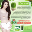 Verena The Secret Wheatgrass Chlorophyll เวอรีน่า เดอะซีเครท วีทกราส คลอโรฟิลล์ thumbnail 4