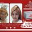 Good Morning Sister Facial Mask Red Seaweed Mud โคลนมาส์กหน้า สาหร่ายแดง มาส์กให้ใส ย้อนวัยให้สวย thumbnail 12
