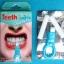 Teeth Cleaning Kit ชุดทำความสะอาดฟัน ทำให้ฟันขาวและรอยยิ้มที่สดใส thumbnail 5