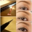 Lifeford Hi-precise Eye Pen อายไลเนอร์ คุณภาพเยี่ยมจากญี่ปุ่น thumbnail 3