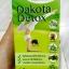 Dakota Detox ดาโกต้า ดีท็อกซ์ สมุนไพรรีดไขมัน ลดอ้วนแบบปลอดภัย ลดไขมันแบบไม่เสี่ยง thumbnail 9