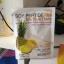 Soy Peptide Plus Mix Fruit Falvor by Verena ซอย เปปไทด์ พลัส เครื่องดื่มบำรุงสมอง thumbnail 5